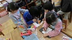 ★幼稚園@川越市・ふじみ野市・さいたま市CIMG8679