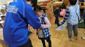 ★幼稚園@川越市・ふじみ野市・さいたま市CIMG8689
