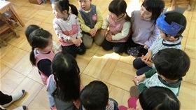 ★幼稚園@川越市・ふじみ野市・さいたま市CIMG8926