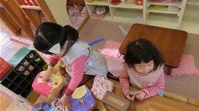 ★幼稚園@川越市・ふじみ野市・さいたま市CIMG8977