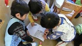 ★幼稚園@川越市・ふじみ野市・さいたま市CIMG9459