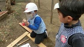 ★幼稚園@川越市・ふじみ野市・さいたま市CIMG1536