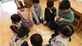 ★幼稚園@川越市・ふじみ野市・さいたま市CIMG1697