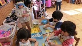 ★幼稚園@川越市・ふじみ野市・さいたま市CIMG9272