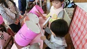 ★幼稚園@川越市・ふじみ野市・さいたま市CIMG9436