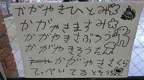 ★幼稚園@川越市・ふじみ野市・さいたま市CIMG0487
