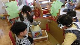 ★幼稚園@川越市・ふじみ野市・さいたま市CIMG9306