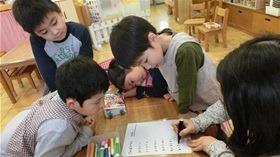 ★幼稚園@川越市・ふじみ野市・さいたま市CIMG1870