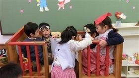 ★幼稚園@川越市・ふじみ野市・さいたま市CIMG0661