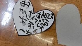 ★幼稚園@川越市・ふじみ野市・さいたま市CIMG1374