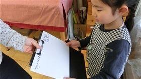★幼稚園@川越市・ふじみ野市・さいたま市CIMG1806