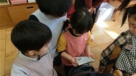 ★幼稚園@川越市・ふじみ野市・さいたま市CIMG1575