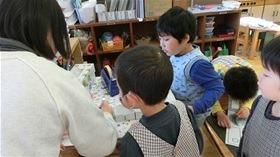 ★幼稚園@川越市・ふじみ野市・さいたま市CIMG9586