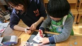 ★幼稚園@川越市・ふじみ野市・さいたま市CIMG1479