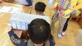 ★幼稚園@川越市・ふじみ野市・さいたま市CIMG9628
