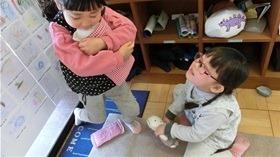 ★幼稚園@川越市・ふじみ野市・さいたま市CIMG0175