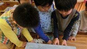 ★幼稚園@川越市・ふじみ野市・さいたま市CIMG9609