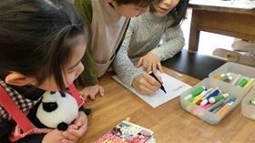 ★幼稚園@川越市・ふじみ野市・さいたま市CIMG1865