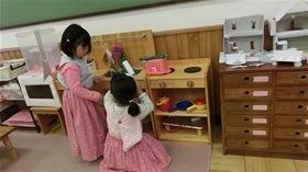 ★幼稚園@川越市・ふじみ野市・さいたま市CIMG3191