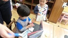 ★幼稚園@川越市・ふじみ野市・さいたま市CIMG3221