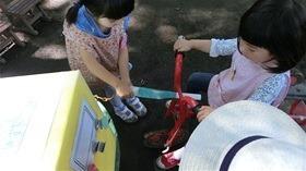 ★幼稚園@川越市・ふじみ野市・さいたま市CIMG4030