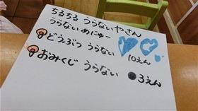 ★幼稚園@川越市・ふじみ野市・さいたま市CIMG3428