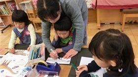 ★幼稚園@川越市・ふじみ野市・さいたま市CIMG3425