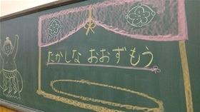 ★幼稚園@川越市・ふじみ野市・さいたま市DSCF3092