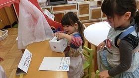 ★幼稚園@川越市・ふじみ野市・さいたま市CIMG3432