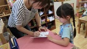 ★幼稚園@川越市・ふじみ野市・さいたま市CIMG5891