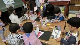 ★幼稚園@川越市・ふじみ野市・さいたま市CIMG3202