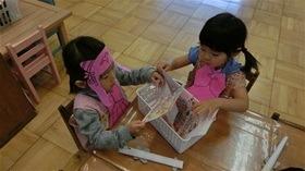 ★幼稚園@川越市・ふじみ野市・さいたま市CIMG3856