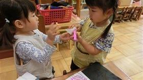★幼稚園@川越市・ふじみ野市・さいたま市CIMG7487