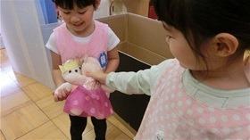 ★幼稚園@川越市・ふじみ野市・さいたま市CIMG7475