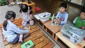 ★幼稚園@川越市・ふじみ野市・さいたま市CIMG7594