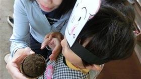 ★幼稚園@川越市・ふじみ野市・さいたま市CIMG6651