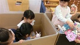 ★幼稚園@川越市・ふじみ野市・さいたま市CIMG7523