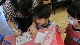 ★幼稚園@川越市・ふじみ野市・さいたま市CIMG9081