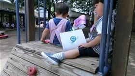 ★幼稚園@川越市・ふじみ野市・さいたま市CIMG8715