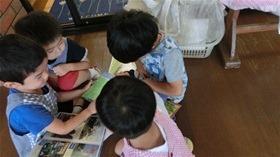 ★幼稚園@川越市・ふじみ野市・さいたま市CIMG8496