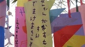 ★幼稚園@川越市・ふじみ野市・さいたま市CIMG8758
