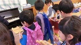 ★幼稚園@川越市・ふじみ野市・さいたま市CIMG0267