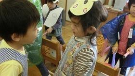 ★幼稚園@川越市・ふじみ野市・さいたま市CIMG9968 (2)