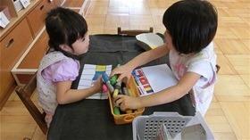 ★幼稚園@川越市・ふじみ野市・さいたま市CIMG9571