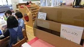 ★幼稚園@川越市・ふじみ野市・さいたま市CIMG0276
