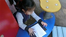★幼稚園@川越市・ふじみ野市・さいたま市CIMG0203