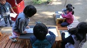 ★幼稚園@川越市・ふじみ野市・さいたま市CIMG0160