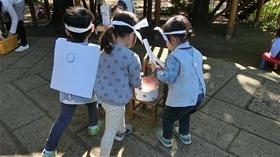 ★幼稚園@川越市・ふじみ野市・さいたま市CIMG0066