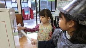 ★幼稚園@川越市・ふじみ野市・さいたま市CIMG9953