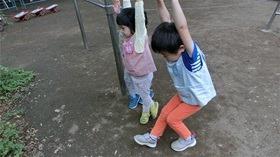 ★幼稚園@川越市・ふじみ野市・さいたま市CIMG9727